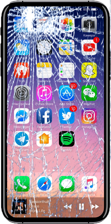 Broken Phone Screen
